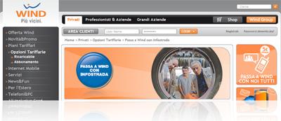 Promozione Passa a Wind con Infostrada: estratto dalla pagina Web dell'offerta
